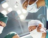 anestesia e rianimazione prelievo di organi aneurisma vascolare multiorgano assunzione laparoscopia samaritana polmoni